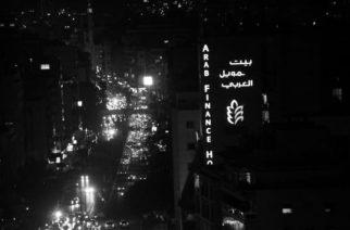 Smrtonosna eksplozija stresla Bejrut – delavski pogled
